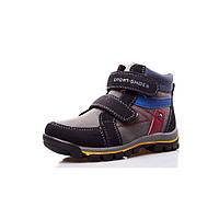 Зимние ботинки-кроссовки  для мальчиков на липучках из эко-кожи высокого качества 28,29,30р.