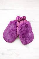 Теплые варежки фиолетового цвета