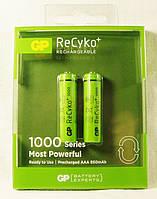 Аккумуляторная батарея GP RECYKO, AAA, 950-1000mAh, уп.2шт