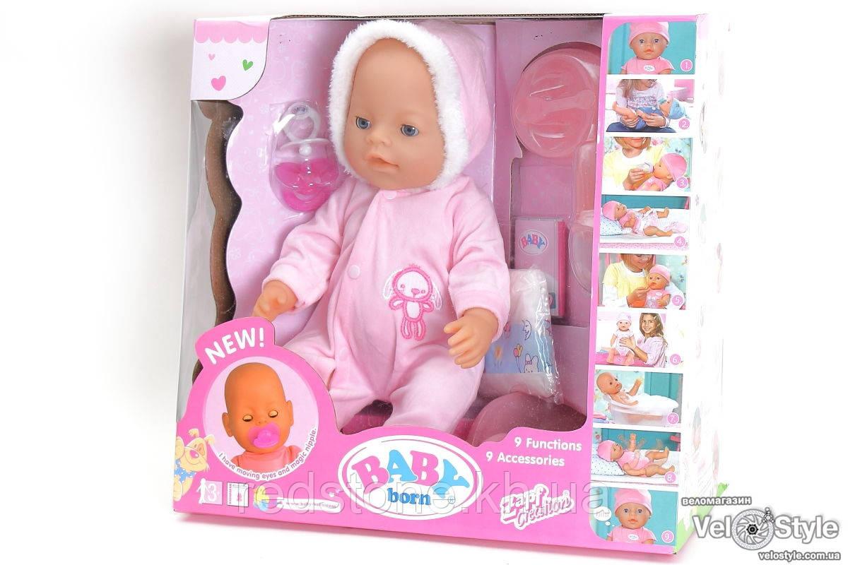 Пупс Baby Born Беби Борн с аксессуарами №1 (плачет,кушает,пьёт,ходит на горшок...)