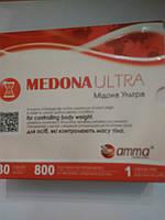 Медона Ультра, Medona Ultra №30 - похудение, фото 1
