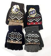 Шерстяные перчатки MOZART с пристегивающейся варежкой. Цвета разные. Геометрический рисунок.