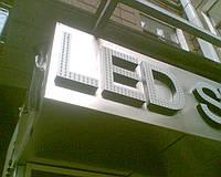 Объемные буквы со светодиодной матрицей