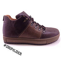Зимняя обувь GS Fifteen Brown