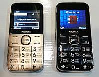 Мобильный телефон-бабушкофон на 3 сим карты NOKIA A328 (DARAGO)