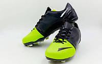 Бутсы мужские Nike OB-3423