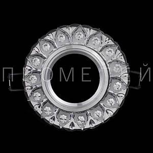 Точечный светильник Прометей с LED подсветкой MR16 P3-942