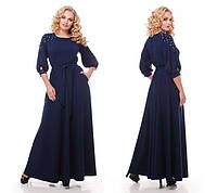 Женское нарядное платье длинное в пол Вивьен цвет темно-синий / размер 48-50, 52-54, 56-58