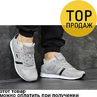 Мужские кроссовки Lacoste, серого цвета / кроссовки мужские Лакоста, кожа+замша, стильные