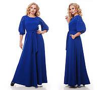 Женское нарядное платье длинное в пол Вивьен цвет электрик / размер 48-50, 52-54, 56-58