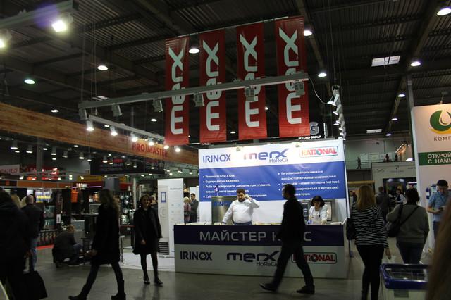 Merx Horeca Forech