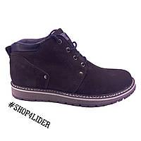 Зимняя обувь Maxus Ten Brown