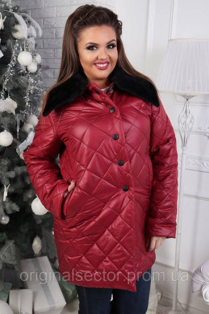 ff4cdadd5bd Женская стеганая куртка с меховым воротником - интернет-магазин