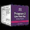 Программа 2 Коло-Вада Плюс комплект 1