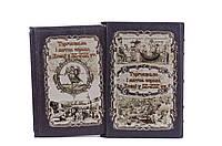 Книга Торгівельна і митна справа в Киеві у IX - XIX ст. , футляр