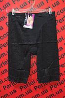 Трусы панталоны до 50 размера, нижнее белье.