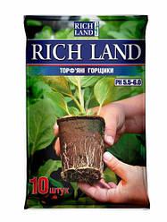 Торфяные горшки RichLand,10 шт, ph 5.5-6.0. Размер 6*6 см, круглый Производитель Jiffy, Дания.