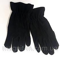 Мужские флисовые перчатки Prolarex. Одинарные. Цвет черный