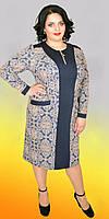 Комбинированное женское платье с модным принтом
