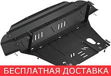 Защита двигателя Chery Amulet (2003-2012) 1,5