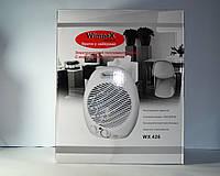 Тепловентилятор электрический Wimpex FAN HEATER WX-426, 2000 Вт