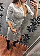 Платье женское с разрезом ангора 42-46р в ассортименте
