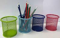 """Підставка для ручок металева кругла """"Сітка"""" кольорова"""