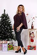 Женская блуза из ангоры 0679 / размер 42-74 / цвет баклажан, фото 3