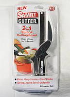 Ножницы кухонные Smart Cutter, фото 1