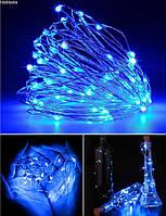 Гирлянда декор, проволока 10 led длина 1 метр. Цвет синий