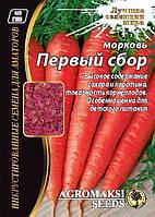 Морковь Первый сбор (инкрустированная), 15г
