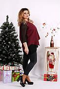 Женская блуза на праздник большого размера 0674 / размер 42-74 / цвет бордо, фото 2