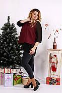 Женская блуза на праздник большого размера 0674 / размер 42-74 / цвет бордо, фото 3