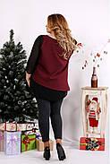 Женская блуза на праздник большого размера 0674 / размер 42-74 / цвет бордо, фото 4