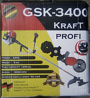 Мотокоса Craft GSK-3400 Professional (Двигун YAMAHA), фото 2