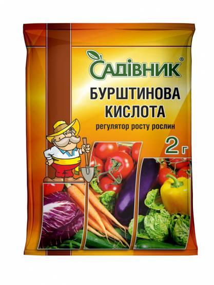 Биостимулятор Янтарная кислота, 2г., Садовник