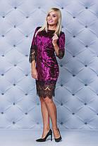 Велюровое платье  бордо, фото 3