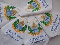Набор рождественских севировочных салфеток из хлопка с вышивкой ручной работы 6шт.