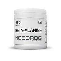 NOSOROG Beta-alanine 250 g