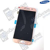 Дисплей Samsung A5 2017 (модуль экран + сенсорное стекло) A520 Pink