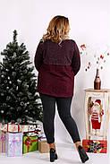 Женская блуза из ангоры с гипюром 0669 / размер 42-74 / цвет баклажан, фото 4