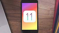 iOS 11: проблема перезагрузки и ее решение