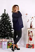 Женская блуза из ангоры с гипюром 0669 / размер 42-74 / цвет синий, фото 2