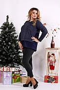 Женская блуза из ангоры с гипюром 0669 / размер 42-74 / цвет синий, фото 3