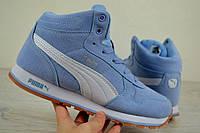 Женские зимние кроссовки на меху Puma Пума голубые 2501 (РЕПЛИКА)
