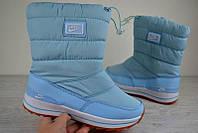 Дутики белые женские Nike Найк голубые 2490 (РЕПЛИКА)