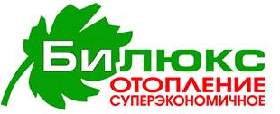 Билюкс Украина