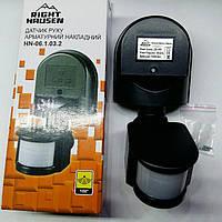 Датчик движения и света 220 вольт 1200 ватт пыле-влаго защищенный