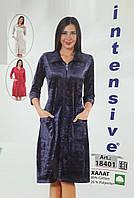 Женский велюровый халат на молнии Турция 18401