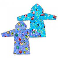 Теплый халат для мальчика размеры от 4  до 7 лет
